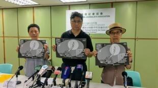 香港记协发布2018年言论自由年报会场资料图片