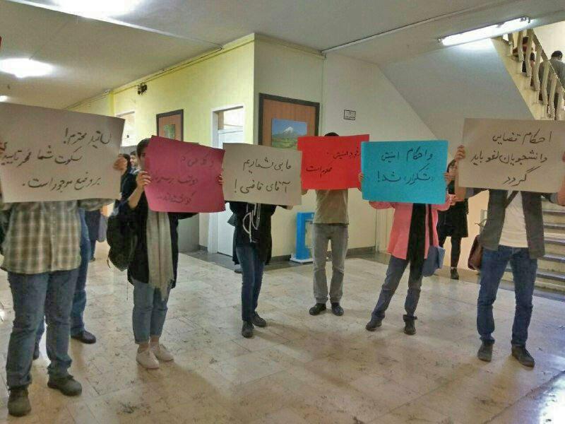 تجمع روز شنبه ٢ تیر/ ٢٣ ژوئن، دانشجویان علامه طباطبایی در اعتراض به احکام قضایی سنگین علیه دانشجویانی که در اعتراضهای سراسری دی ماه ١٣٩۶ بازداشتشدهاند، صادر شده است.
