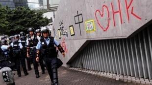 Hong Kong: la police anti-émeutes est déployée ce jeudi 13 juin 2019.