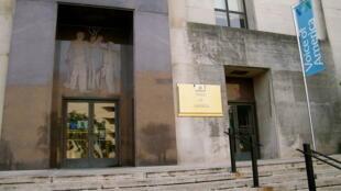 Trụ sở đài Tiếng nói Hoa Kỳ ở Washington DC.