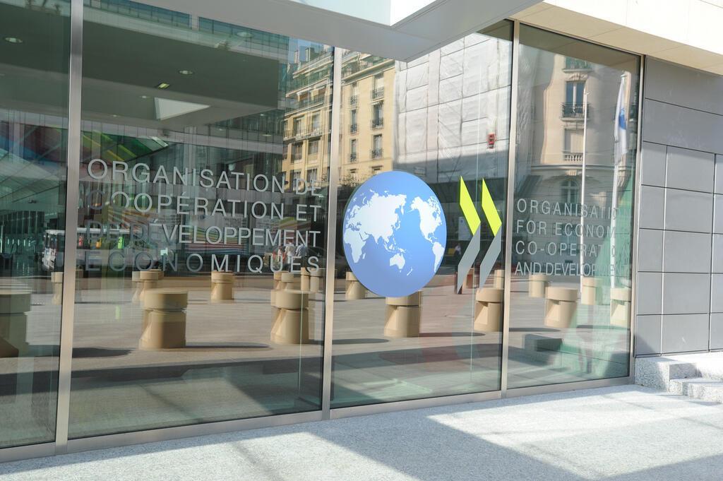 """OCDE publicou nesta quarta-feira, 29/05/2013, seu relatório semestral """"Perspectivas Econômicas""""."""