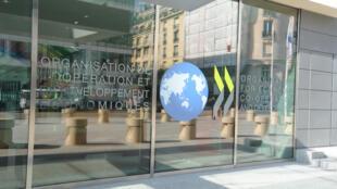 Entrée de l'OCDE, basée à Paris.
