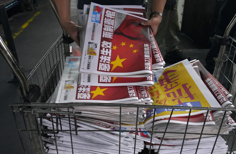 Hong Kong - Apple Daily AP21137118983651
