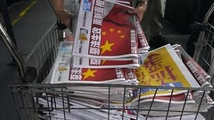 Hong Kong - Apple Daily AP21137118983651