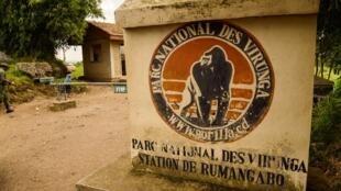 Moja ya sehemu za kuingilia katika Hifadhi ya Taifa ya Wanayamapori ya Virunga karibu na Rutshuru tarehe 17 Juni 2014 (picha ya pikumbukumbu).