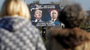黑山共和國一個廣告牌上特朗普與普京並列的照片