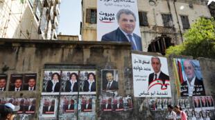 Différentes affiches électorales en vues des élections législatives au Liban, prises en photo le 3 avril 2018 à Beyrouth.