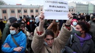 À Moscou, la manifestation de soutien à Alexeï Navalny, le 21 avril 2021, a rassemblé 6 000 personnes, selon la police. Plus d'un millier ont été arrêtées.
