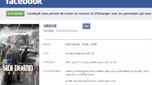 Page Facebook appelant à la grève les lycéens tunisiens, le 3 janvier 2011.