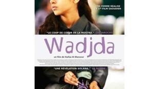 Wadjda est le premier film produit et tourné en Arabie Saoudite, il a été réalisé par une femme, Haifa Al Mansour.