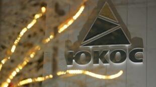 Обыски проводились по первому «делу ЮКОСа», заведенному в 2003 году.