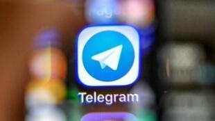 Мессенджер Telegram подал антимонопольную жалобу еврокомиссару по вопросам конкуренции на магазин приложений App Store.