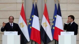 Egito França