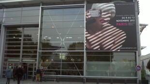 Salão da Fotografia, Parque de Exposição na Porta de Versalhes, em Paris