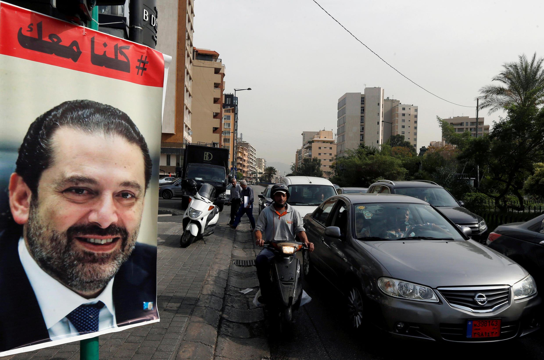 Ảnh Thủ tướng Saad al-Hariri trên một tấm áp phích tại Beyrouth, Liban. Ảnh ngày  13/11/2017.