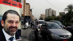 Saad Hariri, Waziri Mkuu Lebanon aliejiuzulu i, bado mabango yenye picha yake yapo Beirut (Novemba 13).