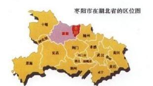 图为中国湖北枣阳地图
