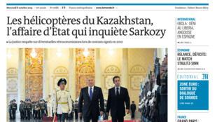 Le «Kazakhgate» fait la Une du quotidien Le Monde, daté du 8 octobre 2014.