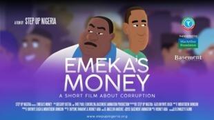 Nigeria - emeka - money