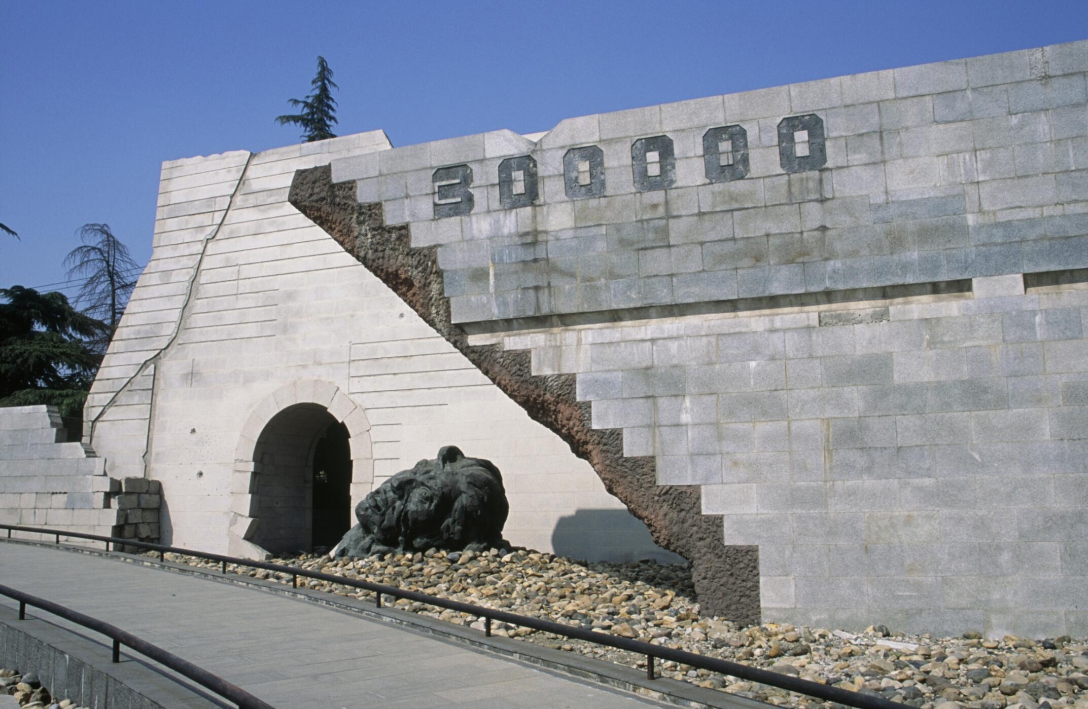 Đài tưởng niệm vụ thảm sát Nam Kinh.