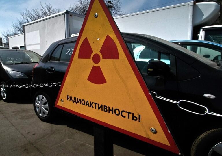 Росатом объявил конкурс на реабилитацию радиоактивно загрязненного участка на территории комбината «Маяк» в Озерске. Загрязнение произошло в 1957 году, подчеркивают в госкорпорации.
