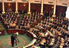 Учредительное (конституционное) собрание Туниса - L'Assemblèe nationale constituante tunisienne en séance.