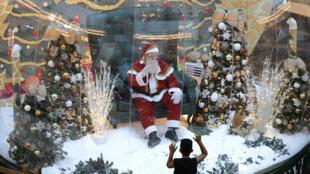 Noel - Brésil