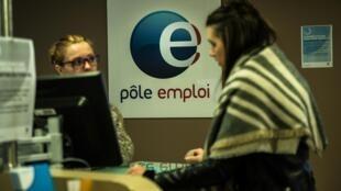 Légère baisse du chômage en France pour le mois de mars 2016.