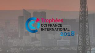 La remise des trophées a eu lieu à Paris, le 25 juin 2018.