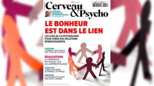 Cerveau & Psycho, octobre 2020.