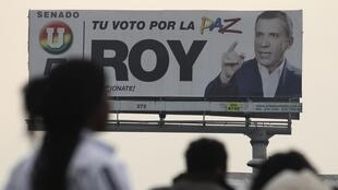 Campaña electoral en las calles de Bogotá, 6 de marzo de 2014.