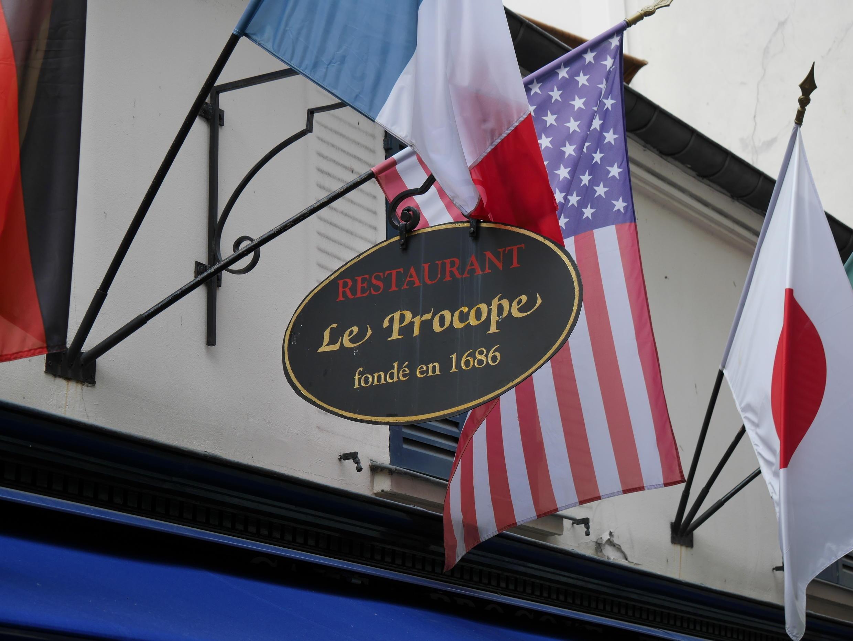 Вывеска кафе «Прокоп» (Le Procope)