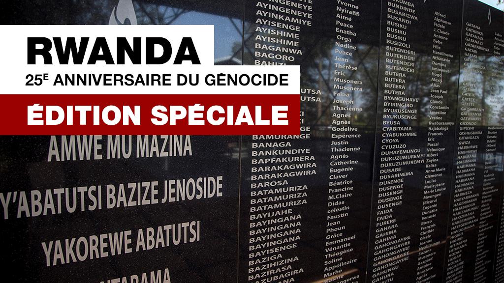 Photo du mémorial du génocide, à Ntarama, au Rwanda.