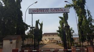 Assemblée nationale béninoise à Porto Novo (illustration).