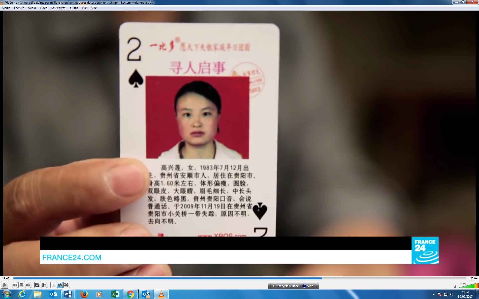 寻人扑克中的黑桃2, 贵州刘平失踪5年的妻子