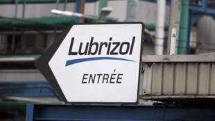 Завод Lubrizol в Руане, откуда произошла утечка метантиола в понедельник 21/01/2013