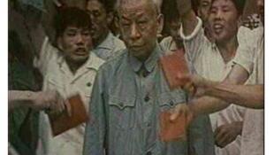 存檔圖片:中國前國家主席劉少奇文革挨鬥場面 (Image d'archive: LIU shaoqi à la révolution culturelle)