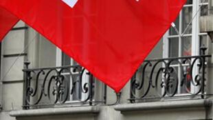 Une agence du Credit Suisse à Berne.
