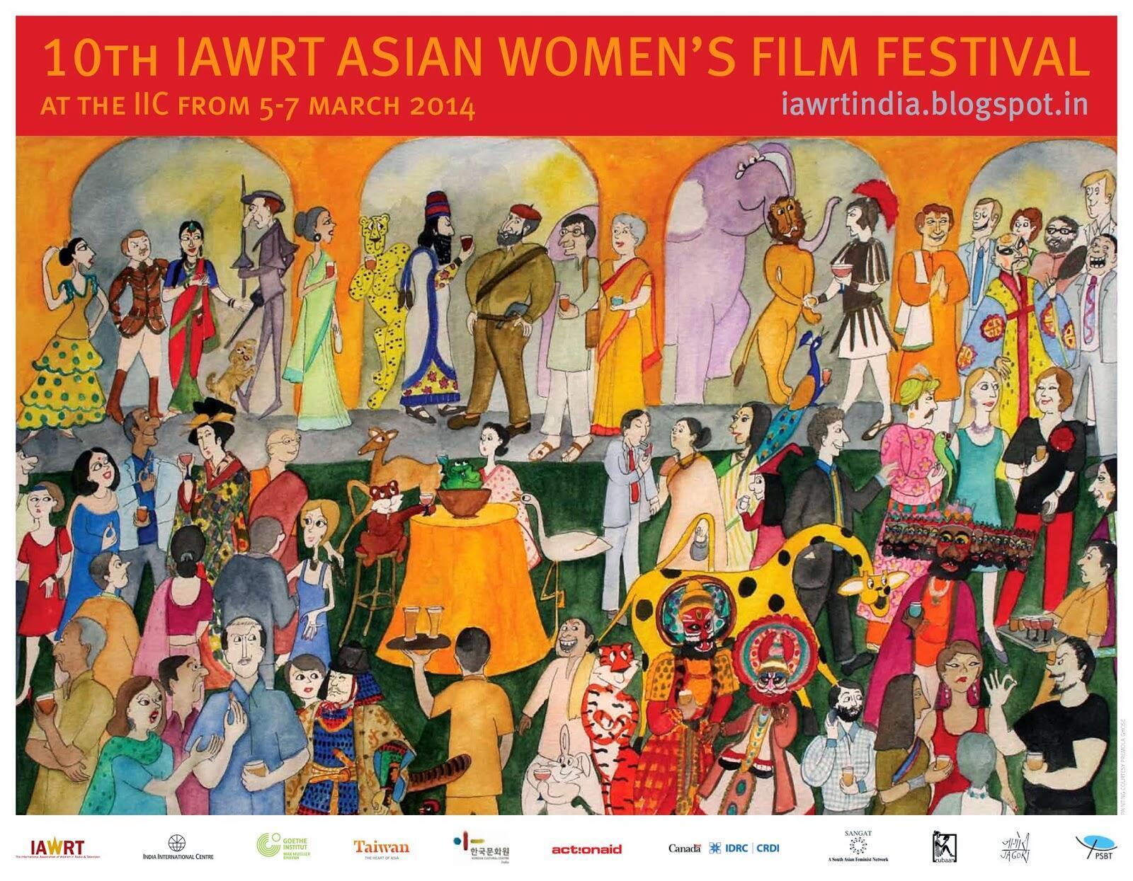 Asian Women's Film Festival