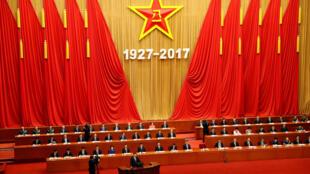 Chủ tịch Tập Cận Bình đọc diễn văn nhân 90 ngày thành lập Quân Đội. Ảnh ngày 01/08/2017.