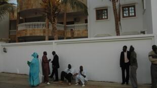 Conseil constitutionnel du Sénégal (photo d'illustration).