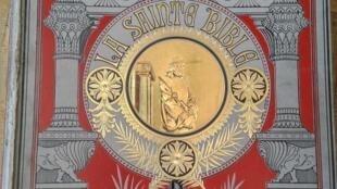 La Biblia ilustrada por Gustave Doré.