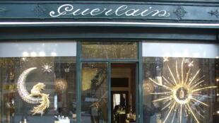 Guerlain perfume shop