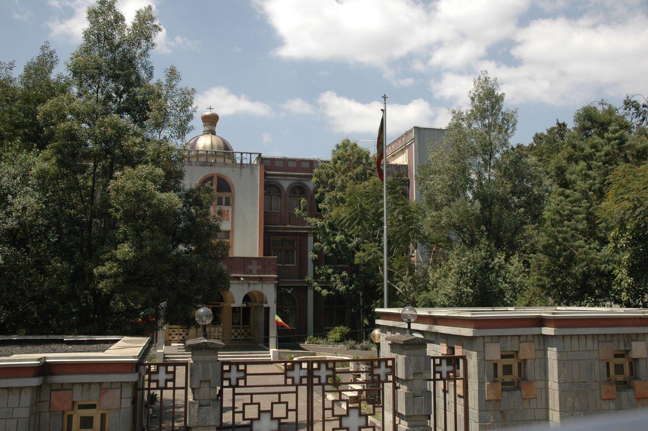Ces Ethiopiens ont probablement été assassinés parce qu'ils étaient chrétiens. Photo: le siège de l'Eglise orthodoxe à Addis Abeba, en Ethiopie.