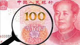图为印有毛泽东像的人民币百元纸钞