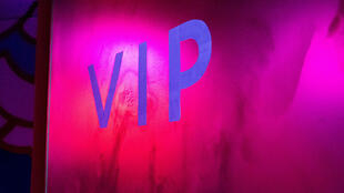 ¿Es usted VIP?
