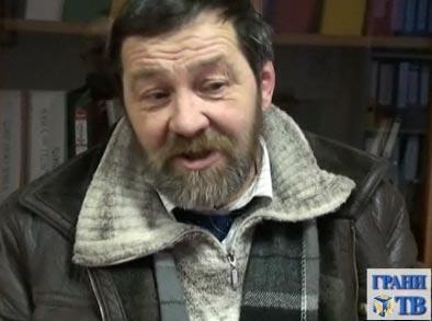 Сергей Махнаткин.