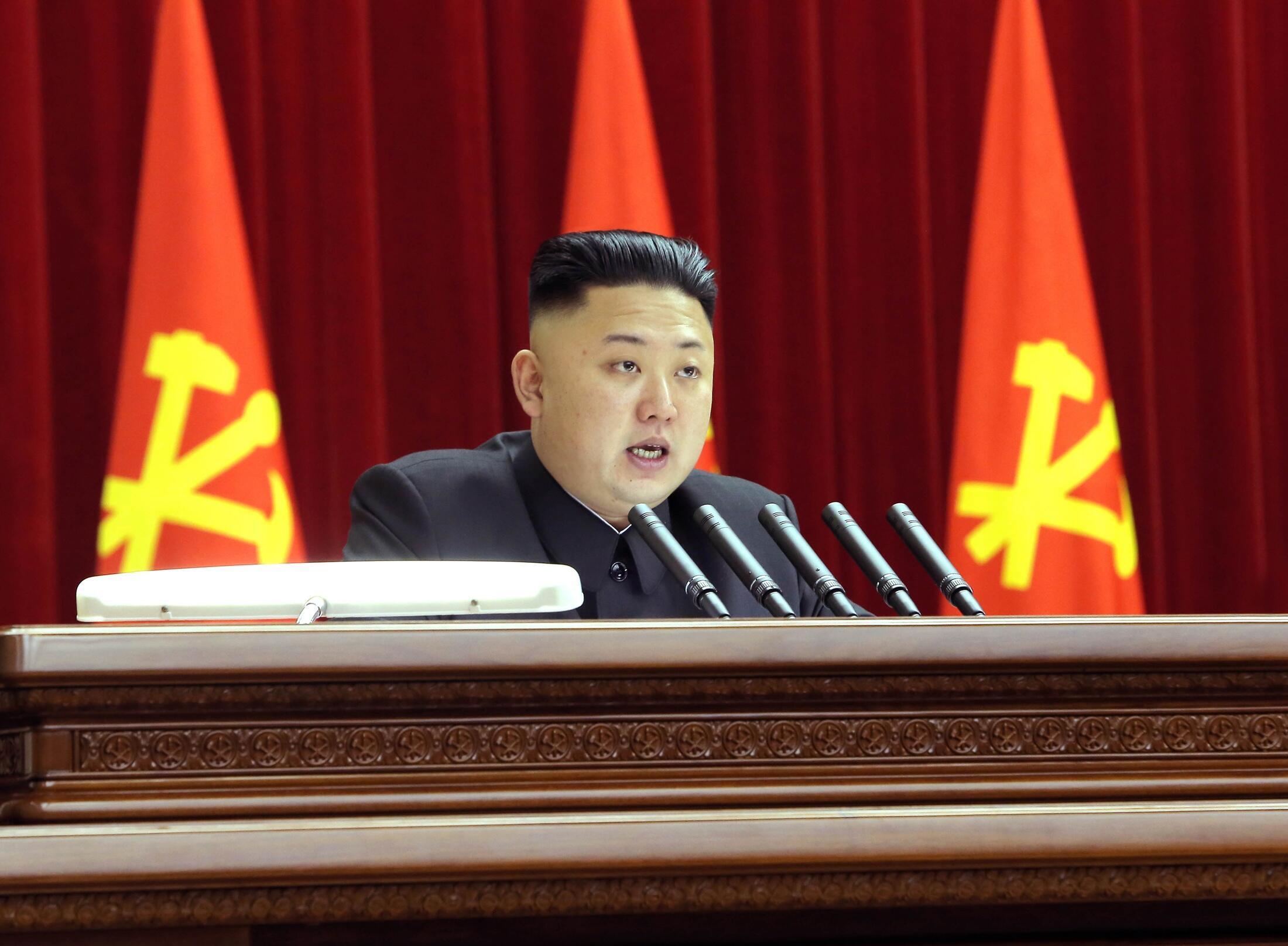 Rais wa Korea kaskazini, Kim Jong Un