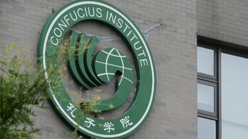 孔子學院建築資料圖片