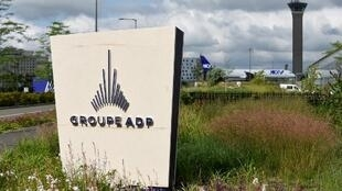 This file photo taken on June 14, 2018 shows the logo of the ADP (Aeroports de Paris) group in front of the headquarters in Tremblay-en-France near Roissy airport.